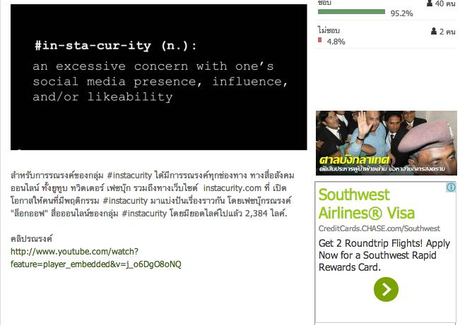 Screen shot 2013-10-01 at 7.27.02 PM